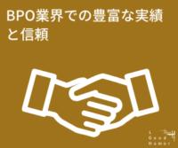bpo-lgh-1