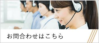 img_call01