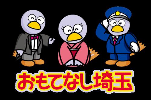 01_logo_trio
