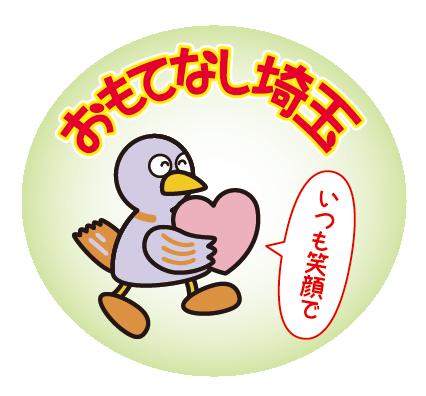 lgh_170622-3