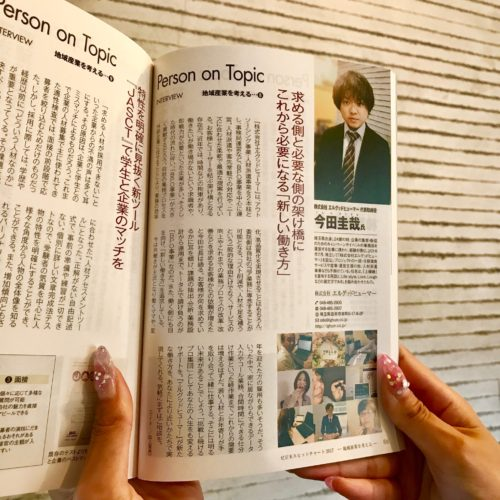 news_170908_2