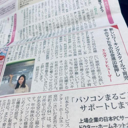 news_190405-1