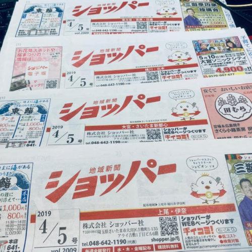 news_190405-2
