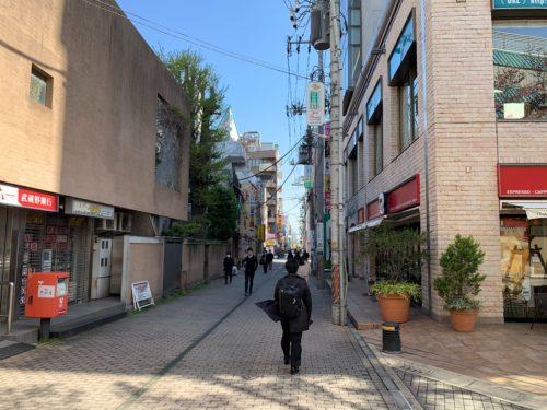 shiki_route_2