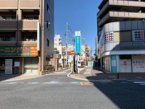 shiki_route_6