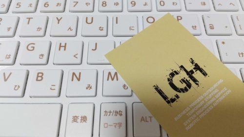 lgh_20201211