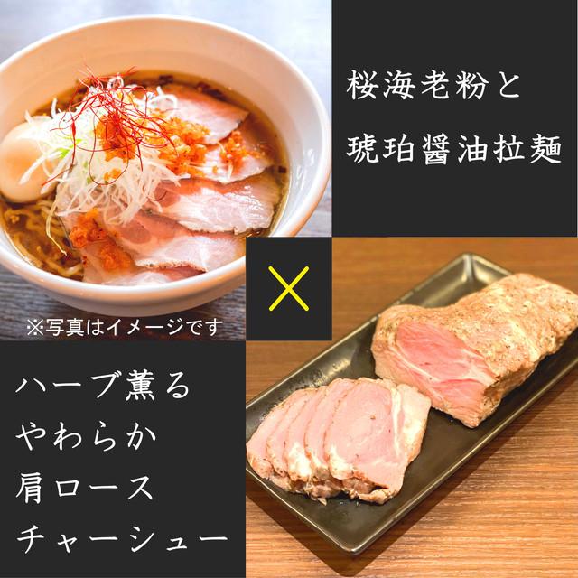 sakura_kohaku_cha